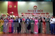 Thủ tướng dự Ngày hội Đại đoàn kết toàn dân tộc tại phường Điện Biên