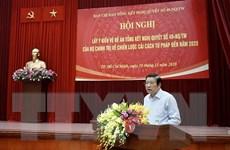 Lấy ý kiến về Đề án tổng kết Nghị quyết số 49 về cải cách tư pháp