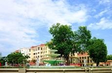 Quy hoạch hạ tầng khung đô thị tiến tới trở thành thành phố Vĩnh Phúc