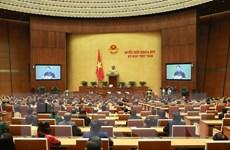 Hình ảnh lễ bế mạc Kỳ họp thứ 8, Quốc hội khóa XIV