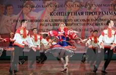 Hình ảnh những vũ điệu tuyệt đẹp của đoàn múa dân gian Fayzi Gaskrov