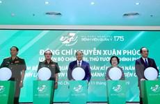 Thủ tướng Nguyễn Xuân Phúc thăm Bệnh viện Quân y 175