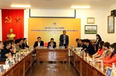 Đội tuyển nữ Việt Nam được thưởng tổng cộng 22 tỷ đồng