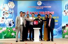 Cổng thông tin tra cứu hồ sơ sức khỏe điện tử đầu tiên tại Quảng Ninh