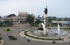 Phát triển Buôn Ma Thuột thành đô thị trung tâm vùng Tây Nguyên