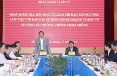 Kiểm tra công tác phòng, chống tham nhũng tại Bộ Kế hoạch và Đầu tư