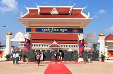 Bàn giao Chợ Đa - chợ biên giới kiểu mẫu cho Campuchia