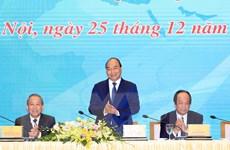 Thủ tướng dự Hội nghị Tổng kết công tác 2019 của Văn phòng Chính phủ
