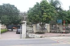 Hà Tĩnh: Khởi tố, bắt tạm giam một cán bộ địa chính xã
