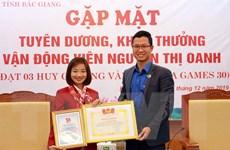 Nguyễn Thị Oanh dẫn đầu cuộc bình chọn VĐV tiêu biểu toàn quốc 2019