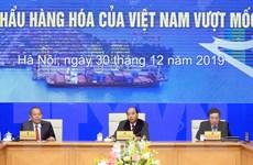 Lễ ghi nhận xuất nhập khẩu hàng hóa của Việt Nam đạt mốc 500 tỷ USD