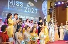 Hà Nội: Xử phạt công ty tổ chức thi hoa hậu không phép