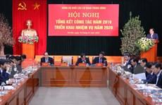 Đảng bộ Khối các cơ quan TW triển khai công tác xây dựng Đảng năm 2020