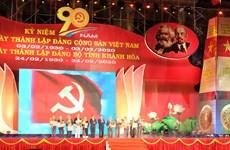 Cầu truyền hình trực tiếp chúc Tết quân và dân huyện đảo Trường Sa