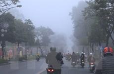 Không khí lạnh gây rét đậm tại Đông Bắc Bộ, vùng núi có nơi rét hại