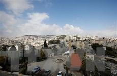 Amazon buộc người Palestine phải khai đăng ký cư trú tại Israel