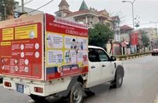 Mỹ đánh giá cao năng lực y tế, tin Việt Nam sẽ chống COVID-19 hiệu quả