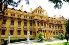 Ban hành nghị định sửa đổi cơ cấu tổ chức của Bộ Ngoại giao