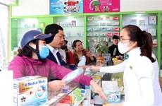 TP.HCM: Gần 4.280 nhà thuốc tham gia bán thuốc bình ổn giá