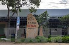 Mở rộng điều tra tại Công ty địa ốc Alibaba, khởi tố thêm 14 bị can