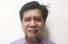 Khởi tố nguyên Tổng Giám đốc Máy động lực và Máy nông nghiệp Việt Nam
