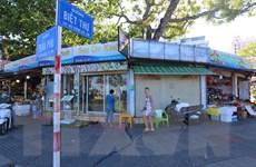 Khách quốc tế đến Việt Nam giảm 18,1% so với cùng kỳ năm trước
