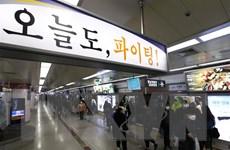 Hội Hữu nghị Hàn-Việt tặng khẩu trang cho người Việt tại Hàn Quốc
