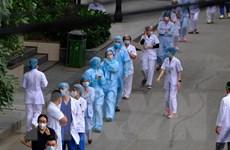 Kiểm tra tại 2 bệnh viện có hợp đồng với Công ty Trường Sinh