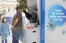 Israel đóng cửa phòng thí nghiệm chẩn đoán sai bệnh nhân COVID-19