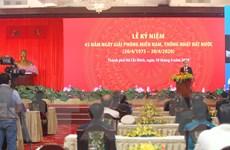 Hình ảnh Lễ kỷ niệm 45 năm thống nhất đất nước tại TP.HCM