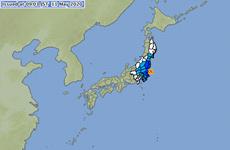 Động đất mạnh 5,5 độ ngoài khơi bờ biển phía Đông Nhật Bản