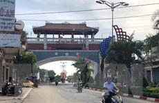 Bình Định: Công bố điều chỉnh quy hoạch đô thị An Nhơn