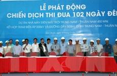102 ngày thực hiện dự án nhà máy điện Mặt Trời Trung Nam-Thuận Nam