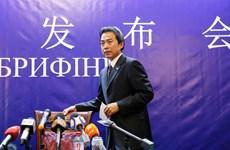 Nhóm chuyên trách Trung Quốc tới Israel điều tra cái chết của đại sứ