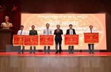 Thành ủy Hà Nội biểu dương tổ chức Đảng, đảng viên tiêu biểu