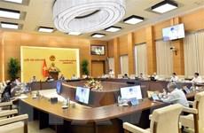 Phiên họp thứ 45 đợt 2 của UBTVQH dự kiến diễn ra trong ngày 1/6