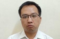 Vụ buôn lậu ở cửa khẩu Lào Cai: Khởi tố chuyên viên Cục Kiểm định