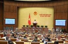 Thông qua Nghị quyết về thí điểm mô hình chính quyền đô thị Đà Nẵng