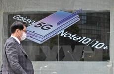 Samsung Electronics cung cấp thiết bị mạng 5G cho Canada