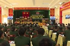 Xây dựng lực lượng vũ trang tỉnh Quảng Ngãi vững mạnh toàn diện