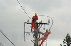 Đình chỉ thêm 2 lãnh đạo điện lực ở Quảng Bình vì ghi nhầm chỉ số điện