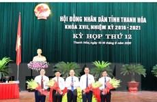 Phê chuẩn kết quả bầu bổ sung Phó Chủ tịch UBND tỉnh Thanh Hóa