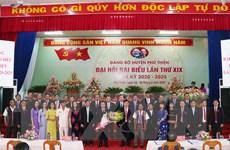 Gia Lai: Phú Thiện phấn đấu năm 2025 trở thành huyện nông thôn mới