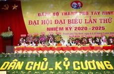 Thành phố Tây Ninh phấn đấu xây dựng đạt chuẩn đô thị loại II