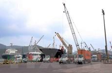 Kết luận thanh tra đơn tố cáo về bổ nhiệm nhân sự tại Cảng Quy Nhơn