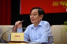 Kiện toàn thành viên Hội đồng Thi đua Khen thưởng nhiệm kỳ 2016-2020