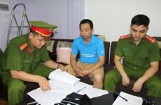 Bắt tạm giam cán bộ Ban Dân tộc tỉnh Nghệ An vì tham ô tài sản