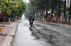 """Tây Ninh: Yêu cầu gỡ bỏ quảng cáo """"khu dân cư toàn cầu"""""""