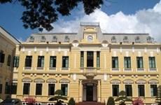 Hải Phòng: Một chuyên viên Văn phòng UBND bị bắt vì làm giả tài liệu