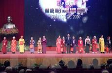 Thủ tướng gặp mặt đại biểu Bà mẹ Việt Nam anh hùng toàn quốc